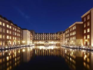 Coupons Huis Ten Bosch Hotel Europe