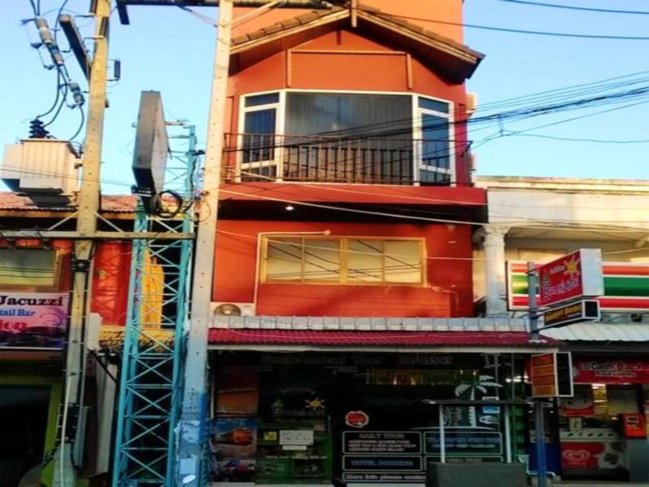 บ้าน สมายล์ โฮสเทล (Baan Smile Hostel)