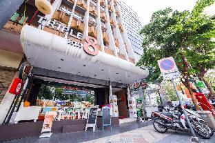 トリプル 8 イン バンコク Triple 8 Inn Bangkok