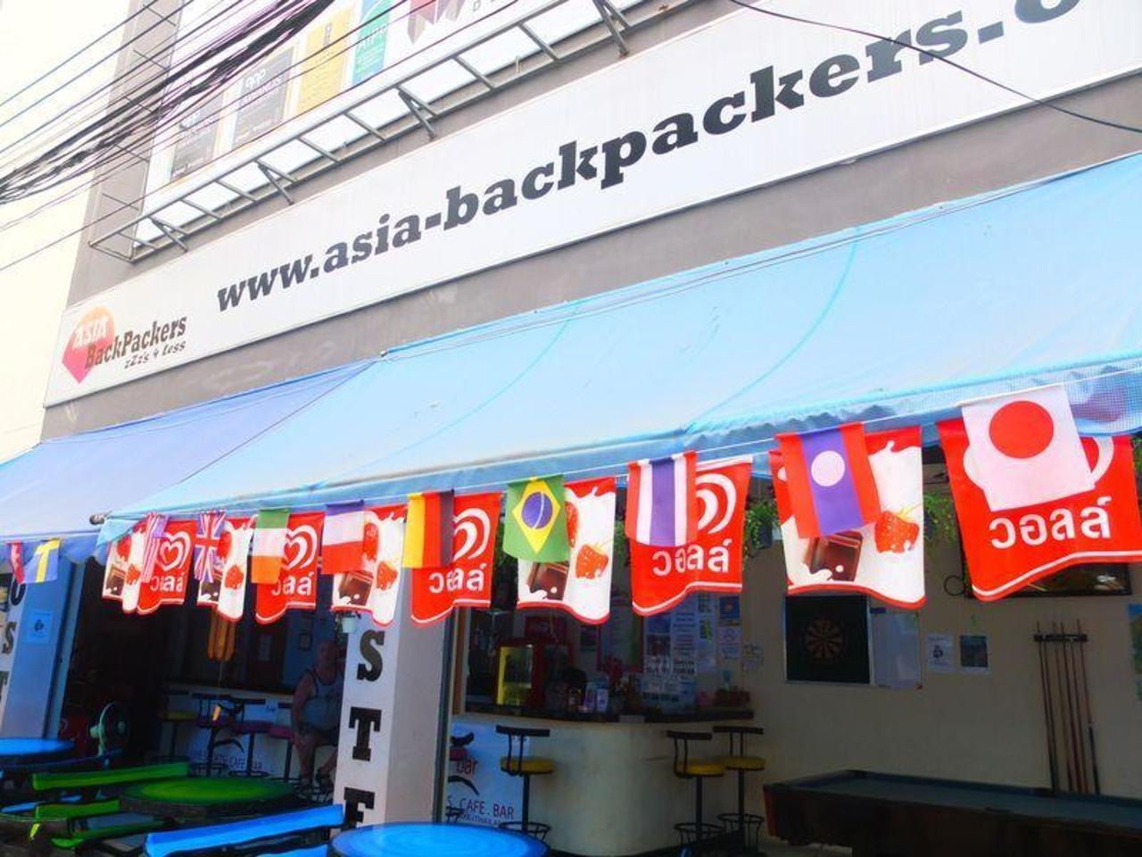 เอเซีย แบ็คแพคเกอร์ (Asia Backpackers)