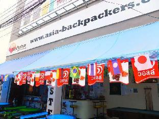 ロゴ/写真:Asia Backpackers
