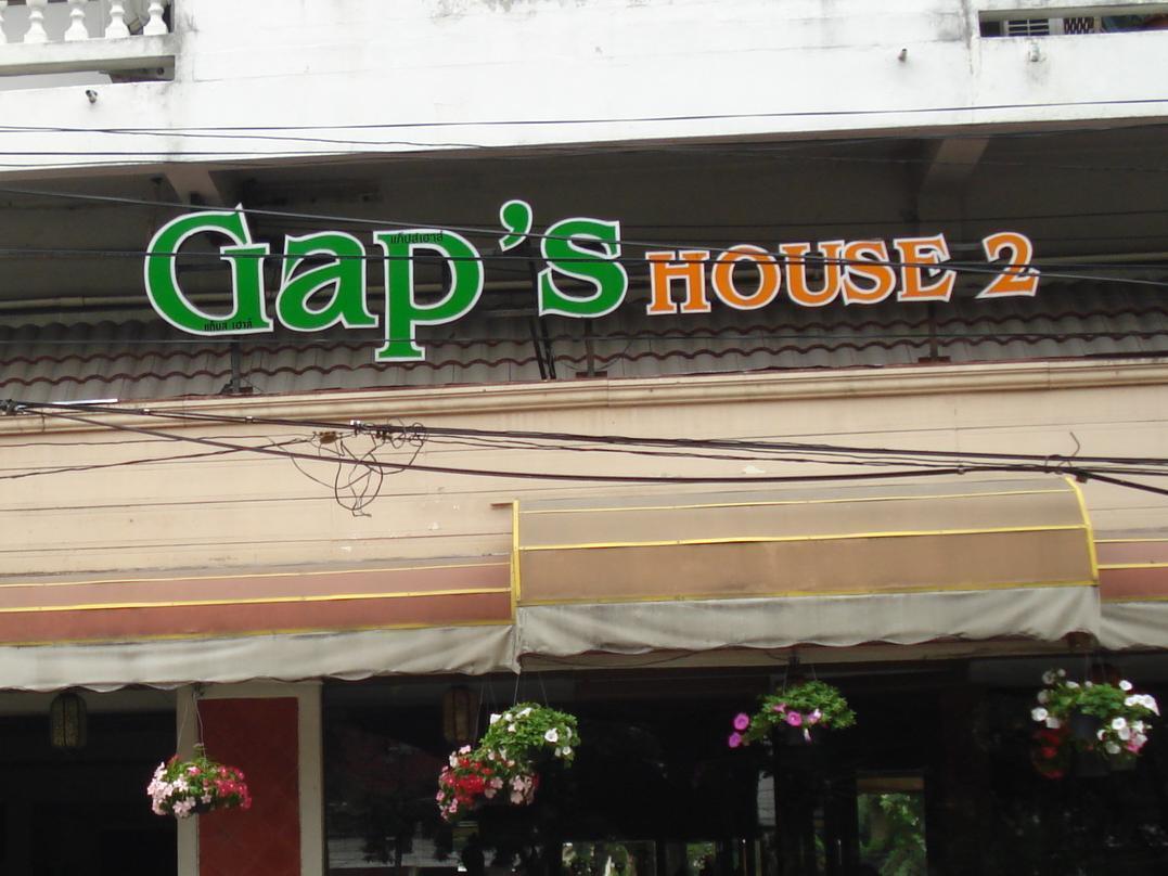 加普斯之家二号酒店,แก็ปส์ เฮาส์ 2