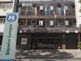 プレミア コパカバーナ ホテル