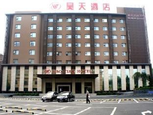 Haotian Hotel