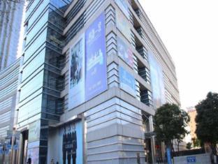 Yousu Hotel & Apartment Nanjing Jinmao Plaza Branch - Nanjing