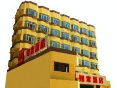 Home Inn Express Hotel Jingjiang Renmin Road International Trade Center Branch, Taizhou (Jiangsu)