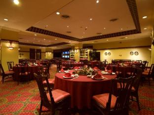 Waterfront Cebu City Hotel and Casino Cebu - Ristorante
