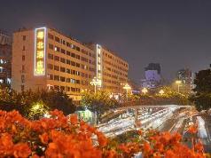 Guangzhou Yuebei Hotel, Guangzhou