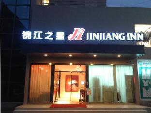 Jinjiang Inn Tongling Changjiang Middle Road