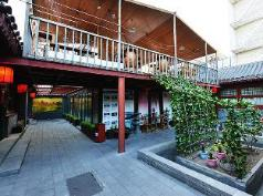 Happy Dragon Courtyard Hostel, Beijing