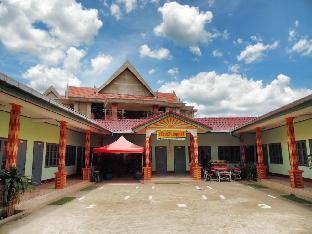 Nangphouddy Guesthouse