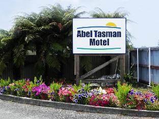 Abel Tasman Motel PayPal Hotel Motueka