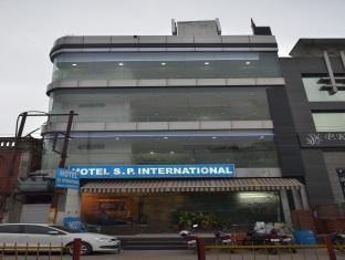 Hotel S P International - Lucknow