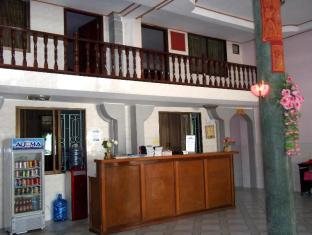 Angkor Inn Guest House