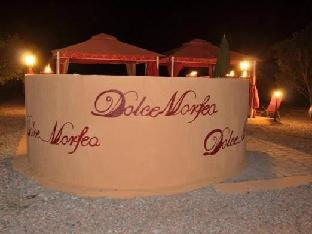 Dolce Morfeo