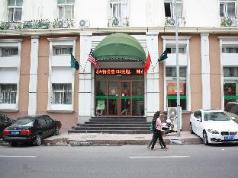GreenTree Inn ShanDong QingDao Railway Station East Square PiChaiYuan Express Hotel, Qingdao