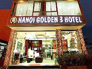 ハノイ ゴールデン 3 ホテル1