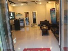 Beijing Yizhou Hotel, Beijing