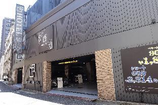 奥里金酒店 image