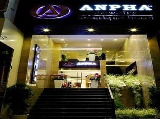 アンファ ブティック ホテル1
