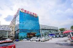 Guangzhou Yue An Hotel, Guangzhou