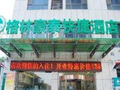 Green Tree Inn Zibo Liuquan Road Wal-mart Square Express Hotel, Zibo