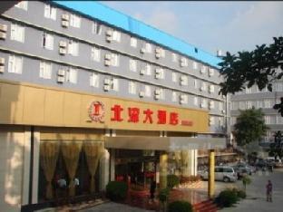 Jintone Hotel Beiliu Yongan Branch