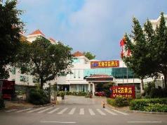Xiamen Sea View Garden Hotel, Xiamen