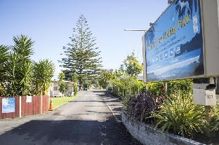 Mercury Bay Holiday Park Guest House PayPal Hotel Whitianga