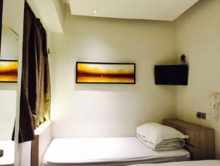 Move Inn Hong Kong - Standard Twin Bed