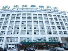 Green Tree Inn Xuancheng South Zhaoting Road Business Hotel, Xuancheng