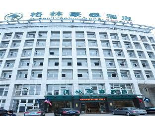 Green Tree Inn Xuancheng South Zhaoting Road Business Hotel