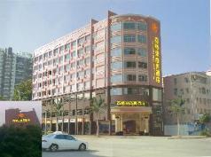 Bedforu Business Hotel, Shenzhen