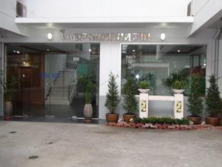 Leamsai Hotel