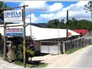 Churya-a Hotel and Restaurant Bontoc