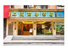 Shangyuan Business Hotel, Guangzhou