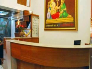 Hotel Nanashree Grand - Pune