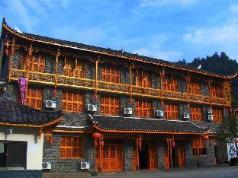 Zhangjiajie Tianzishan Inn, Zhangjiajie