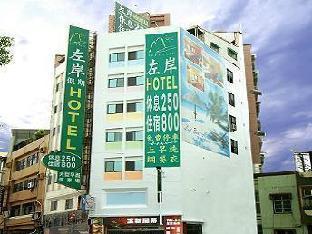 Left Bank Hotel
