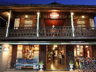 プーンサワスディ ホテル Poonsawasdi Hotel