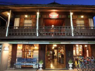 Poonsawasdi Hotel - Chiangkhan