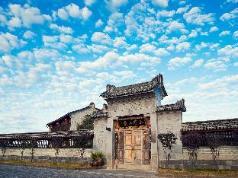 Commander's House, Tengchong