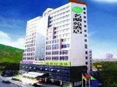 Shenzhen Minland Hotel, Shenzhen