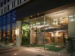 Hotel Coco Grand Takasaki image