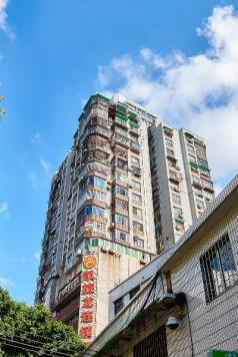 Kaiserdom Hotel Guangzhou Hainan, Guangzhou