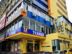 7 Days Inn Guangzhou - Kecun Branch, Guangzhou