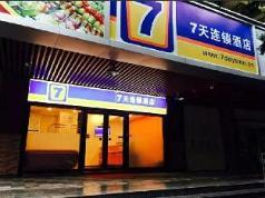 7Days Inn Guangzhou Jiangnan West Metro Station Branch, Guangzhou