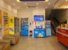 7Days Inn JiNan Shanda South Road Donghuan International, Jinan