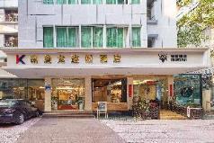 Kaiserdom Hotel Guangzhou Huakai, Guangzhou