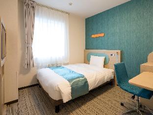 Comfort Hotel Miyazaki image